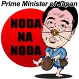 dojounoda2.jpg