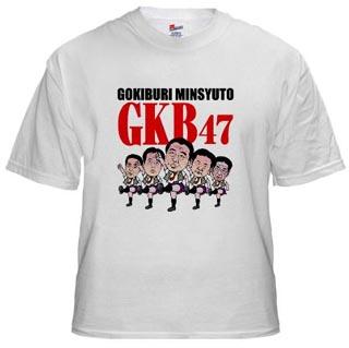 gkb2.jpg