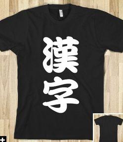 kanji03.jpg