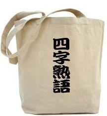kanji06.jpg