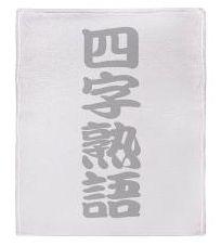 kanji08.jpg