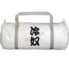 kanji12.jpg