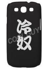 kanji13.jpg