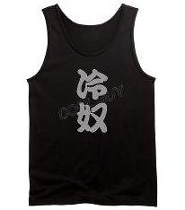 kanji14.jpg