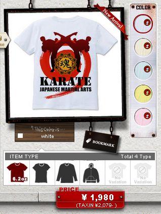 karate32.jpg