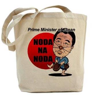 noda2.jpg