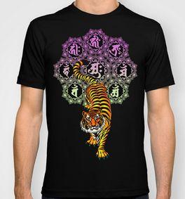 tiger17.jpg